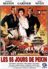 Les Cinquante-Cinq Jours de Pékin / 55.Days.At.Peking.1963.MULTi.1080p.BluRay.x264-ROUGH