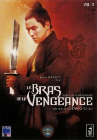 Le Bras de la vengeance (Return of the One-Armed Swordsman) / Return.Of.The.One-Armed.Swordsman.1969.CHINESE.1080p.BluRay.H264.AAC-VXT