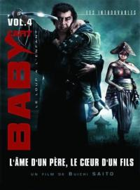 Baby Cart 4 : L'Âme d'un père, le cœur d'un fils / Lone.Wolf.And.Cub.Baby.Cart.In.Peril.1972.1080p.BluRay.x264-RedBlade