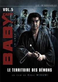 Baby Cart 5 : Le Territoire des démons / Lone.Wolf.And.Cub.Baby.Cart.In.The.Land.Of.Demons.1973.1080p.BluRay.x264-USURY