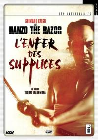 Hanzo The Razor 2 : L'Enfer des Supplices / Hanzo.The.Razor.The.Snare.1973.JAPANESE.1080p.WEBRip.x264-RARBG