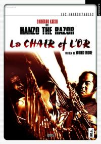 Hanzo the Razor 3 : La Chair et l'Or