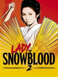 Lady Snowblood 2: Love Song of Vengeance / Lady.Snowblood.2.Love.Song.Of.Vengeance.1974.1080p.BluRay.x264-CINEFILE