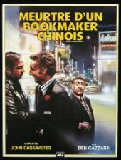 Meurtre d'un bookmaker chinois / The.Killing.Of.A.Chinese.Bookie.1976.720p.BluRay.x264-PublicHD