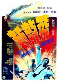 The.Dragon.Missile.1976.1080p.BluRay.x264-GHOULS