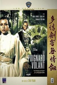 Le Poignard volant / The.Sentimental.Swordsman.1977.CHINESE.1080p.BluRay.H264.AAC-VXT