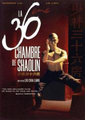 La 36ème Chambre de Shaolin / The.36th.Chamber.Of.Shaolin.1978.720p.BluRay.x264-CiNEFiLE