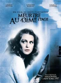 Meurtre au 43ème étage / Someones.Watching.Me.1978.1080p.BluRay.x264.DTS-FGT