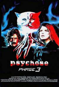 Psychose phase 3 / The.Legacy.1978.1080p.BluRay.x264-SADPANDA