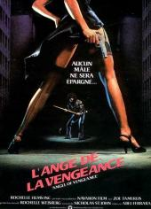 L'Ange de la vengeance / Ms.45.1981.1080p.BluRay.x264-HD4U