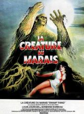 La Créature du marais / Swamp.Thing.1982.1080p.BluRay.x264-HD4U