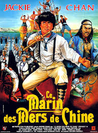 Le Marin des mers de Chine / Project.A.1983.1080p.BluRay.x264-GHOULS