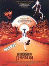 Le Dernier Dragon / The.Last.Dragon.1985.1080p.BluRay.X264-AMIABLE