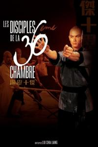 Les Disciples de la 36ème chambre / Disciples.Of.The.36th.Chamber.1985.CHINESE.1080p.BluRay.H264.AAC-VXT