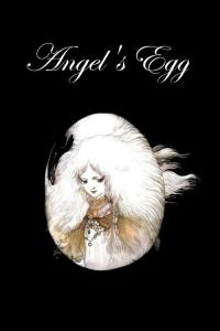 L'Œuf de l'ange / Angels.Egg.1985.JAPANESE.1080p.BluRay.x264-SbR