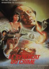 Le Syndicat du crime / A.Better.Tomorrow.1986.720p.BluRay.x264.DTS-WiKi