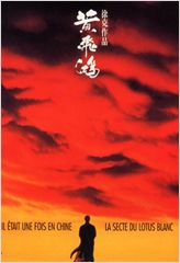 Il était une fois en Chine / Once.Upon.A.Time.In.China.1991.REMASTERED.REPACK.1080p.BluRay.x264-VALiS