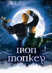 Iron Monkey / Iron.Monkey.1993.REMASTERED.1080p.BluRay.x264-USURY