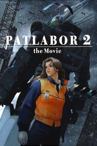 Patlabor 2: The Movie / Patlabor.The.Movie.2.1993.1080p.BluRay.x264-WaLMaRT