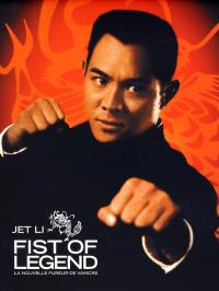Fist of legend - La nouvelle fureur de vaincre / Fist.Of.Legend.1994.BluRay.720P.AC3.2Audio.x264-Ganool