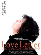 Love Letter / Love.Letter.1995.BluRay.1080p.DTS.x264-CHD