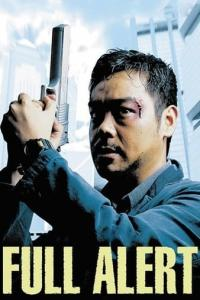 Full Alert / Full.Alert.1997.CHINESE.1080p.BluRay.x264.DTS-FGT