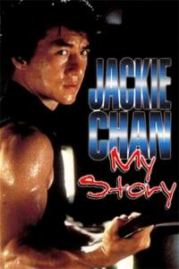 Jackie Chan: My Story / Jackie.Chan.My.Story.1998.1080p.Amazon.WEB-DL.DD2.0.H.264-QOQ.A.Commentary-By