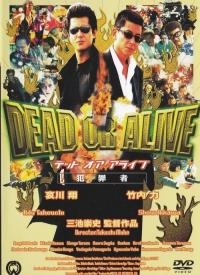 Dead or Alive / Dead.Or.Alive.1999.1080p.BluRay.x264-USURY