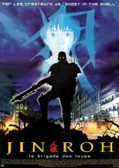 Jin.Roh.The.Wolf.Brigade.1998.BRRip.H264.AAC.5.1-Gopo