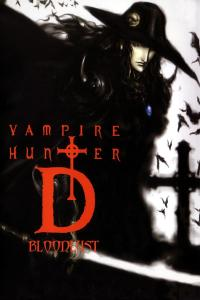 Vampire Hunter D: Bloodlust / Vampire.Hunter.D.Bloodlust.2000.JAPANESE.1080p.BluRay.x264.DTS-FGT