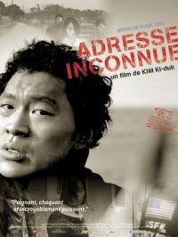 Adresse inconnue / Address.Unknown.2001.1080p.BluRay.x264-GiMCHi
