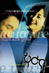 Who.Are.You.2002.720p.BluRay.x264-GiMCHi