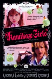 Kamikaze girls / Kamikaze.Girls.2004.720p.BluRay.x264-CiNEFiLE