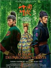 Le Secret des poignards volants / House.of.Flying.Daggers.2004.BDRiP.720p.AC3.5.1.x264-DEFiNiTiON