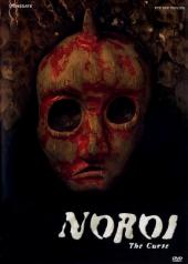 Noroi: The Curse / Noroi.2005.DVDRip.XviD.2CD-AXiNE