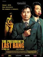 The President's Last Bang / The.Presidents.Last.Bang.2005.BluRay.1080p.DTS-HD.MA.5.1.x264-beAst