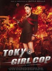 Yo.Yo.Girl.Cop.2006.720p.BluRay.x264-LCHD