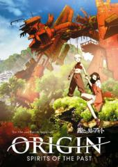 Origine / Giniro.no.Kami.no.Agito.2006.720p.BluRay.x264.DTS-THORA