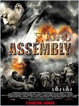 Héros de guerre / Assembly.2007.CHINESE.1080p.BluRay.x264.DTS-FGT