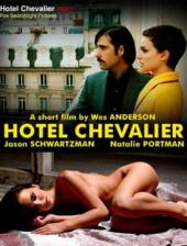 Hôtel Chevalier / Hotel.Chevalier.2007.1080p.BluRay.x264-CiNEFiLE