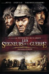 Les Seigneurs de la guerre / The.Warlords.2007.CHINESE.1080p.BluRay.x264.DTS-FGT