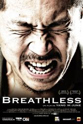 Breathless / Breathless.2009.BluRay.1080p.DTS.x264-CHD
