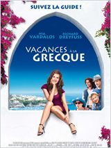 Vacances à la Grecque / My.Life.in.Ruins.720p.BluRay.x264-HUBRIS