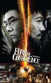 Fire of Conscience / Fire.Of.Conscience.2010.720p.BluRay.x264-EbP