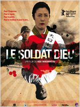 Le Soldat dieu / Caterpillar.2010.BluRay.720p.AC3.x264-CHD