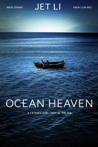 Ocean Heaven / Ocean.Heaven.2010.1080p.BluRay.x264-SPRiNTER