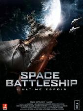 Space Battleship / Space.Battleship.Yamato.2010.720p.BluRay.x264.DTS-HDChina