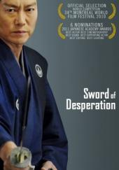 Sword of desperation / Sword.of.Desperation.2010.720p.BluRay.DD5.1.x264-EbP
