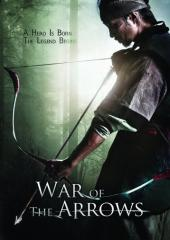 War of the Arrows / War.Of.The.Arrows.2011.1080p.BluRay.x264-SONiDO