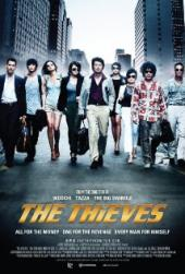 The Thieves / The.Thieves.2012.PROPER.DVDRip.XviD-CoWRY